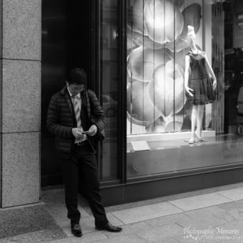 The Eavesdrop by BroKnowsTokyo