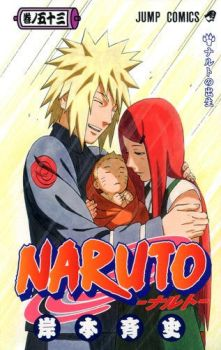 Naruto vol. 53 cover by Thecmelion