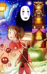 Spirited Away by Holly-the-Laing