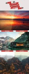 25 Nature Actions by interesive