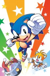 Sonic FCBD 2017 Cover by herms85
