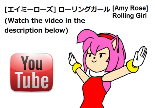 [Amy Rose] Rolling Girl ANIMATION by BlackSista100