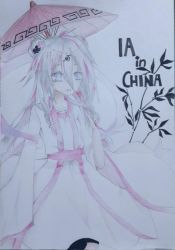 IA in China by Aria-project