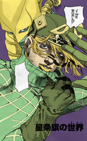 Diego Brando and The world. by EsefDeo