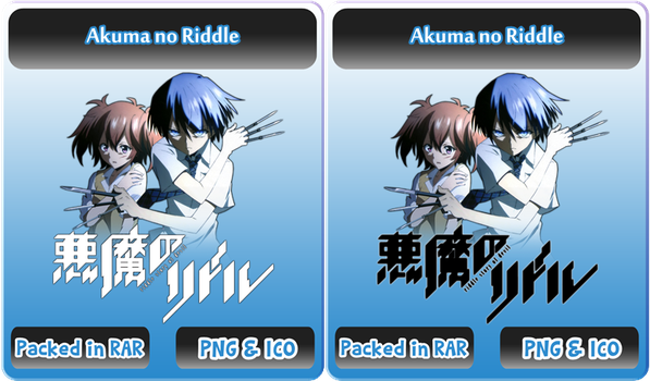 Akuma no Riddle - Anime Icon by Rizmannf