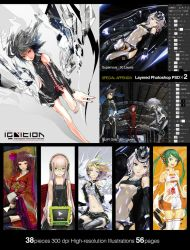 IGNITION eBook Edition by redjuice999