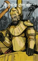 Satyajit the generalissimo of Panchal forces by mrinal-rai