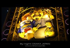 Osaka by night -4- by Lou-NihonWa