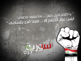 Our Revolution .. Our believe by hady-sh
