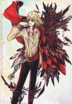 Howl by Hellobaby