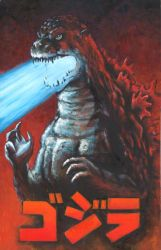 Godzilla Atomic Breath by KillustrationStudios