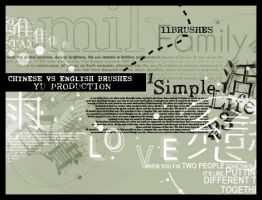 chinese VS english brushes by yu-resource