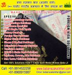 Foreign-visa-solutions by nazakat787