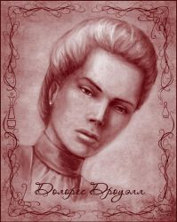 Dolores by Roannia