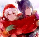 NO.6---Merry Christmas and Happy New Year by zxs1103