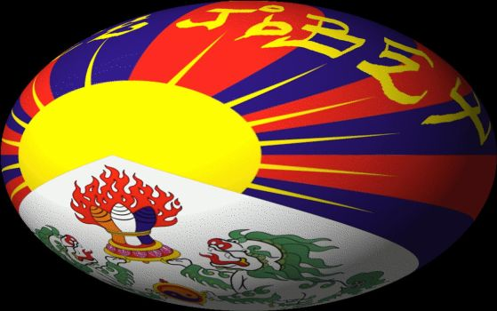 Tibetan Flag Ball by Samsara888