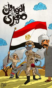 The Citizen Is Egyptian 3 by loaysaleh