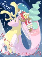 Merry Christmas! 2015 by dlrowdog