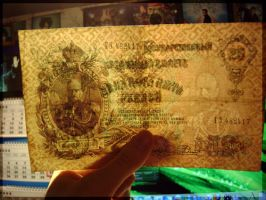 Old bank note 3 by fionaadam