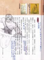 Prince of Persia1-The Prince on textbook by ZilerWolf