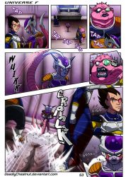 Universe F Chapter 2 - Page 10 by DeadlyChestnut