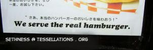Engrish Food for Thought: The real hamburger by sethness