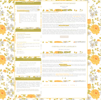 OTGP Yellow Rose Gportal CSS by Pometo