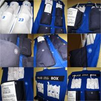 Doctor Who Tardis Advent Calendar by F-A