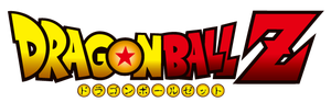 Dragon-ball-z-logo by RedPegasus237