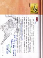 Prince of Persia2008-Another sketch on Textbook by ZilerWolf