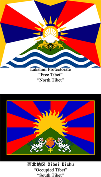 Venusian Tibet(s). A tale of two flags by 1Wyrmshadow1