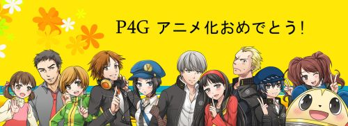 P4G Animation by MONO-Land
