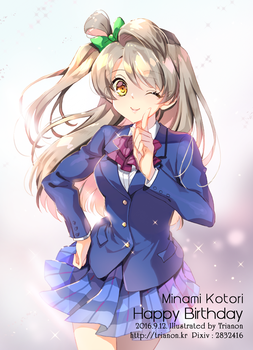 Happy Birthday Kotori by Trianon-dfc
