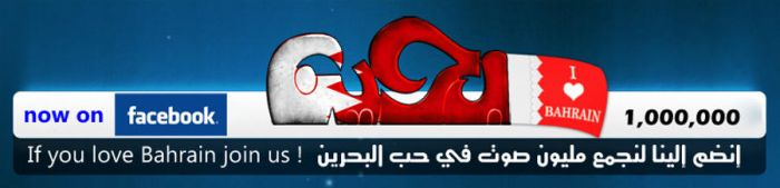 join us on facebook by ahmed7