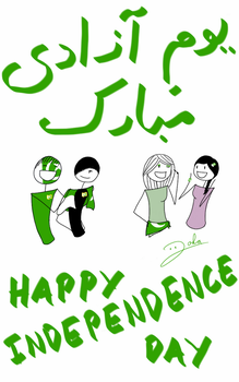 Happy Independence Day! by Desert-Lilly