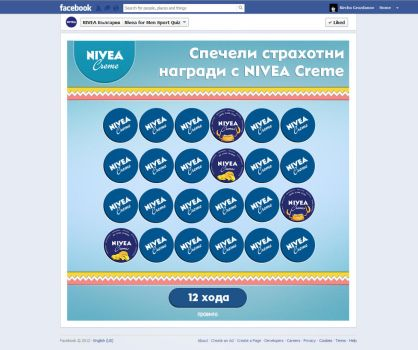 Nivea pexeso game by aczdc