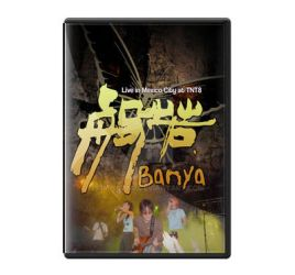 BanYa Live DVD by OmikronD
