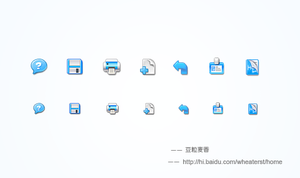 Small_icons by wheaters