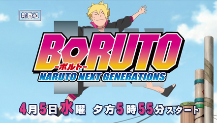 Boruto -Naruto Next Generations PV 2 - 14 by AiKawaiiChan