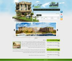 Amlak Real Estate by KarimStudio