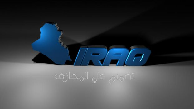 Iraq Font 3D text by designt0p