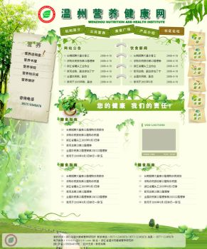 yojo web design 2 by yatss