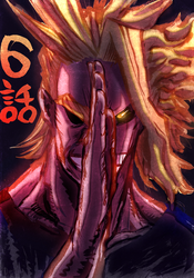 Academia Cover 6 - All Might by Desvitio