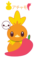 Spicy Torchic for Danielle ::GIFT::