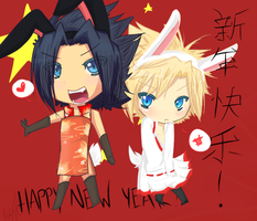 Happy Chinese New Year by LilyTC