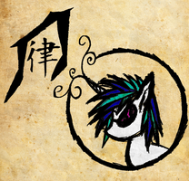 Vinyl Scratch - Okami-Inspired Design by AncientOwl