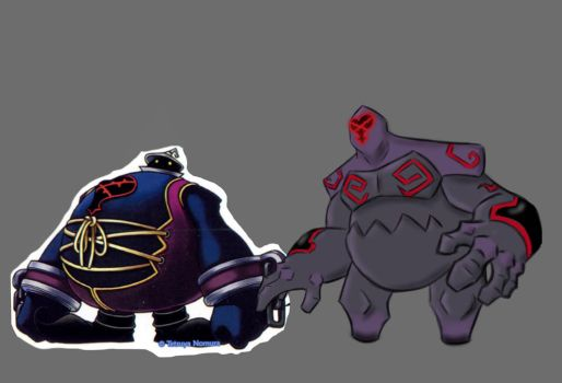 KH Heartless Redesign the Large by Shaun-K
