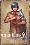 FEA: Chrom Wants YOU! by finni