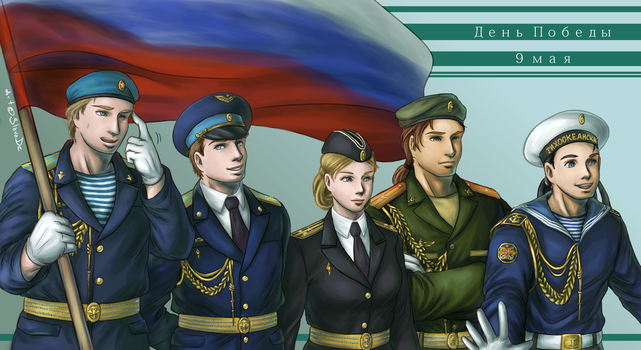[APH OCs] Military Uniforms Appreciation Day by SlavaDe