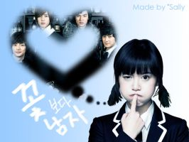 Boys before flowers Wallapaper by kokomilk15